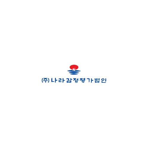 client_나라감정평가법인